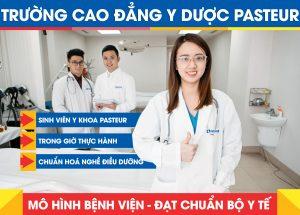 Học Cao đẳng Dược Đà Nẵng nào đạt tiêu chuẩn của Bộ Y tế?