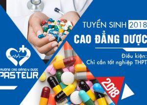 Có hay không Cao đẳng Dược Đà Nẵng xét tuyển học bạ THPT năm 2018