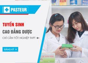 Sinh viên Cao đẳng Dược Đà Nẵng được học ở môi trường chuyên nghiệp