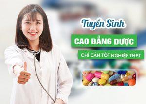 Sinh viên Cao đẳng Dược Đà Nẵng sau khi ra trường mức lương ra sao?