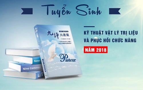 tuyen-sinh-ky-thuat-vat-ly-tri-lieu-va-phuc-hoi-chuc-nang-nam-2018-1