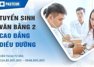 Đào tạo Văn bằng 2 Cao đẳng Điều dưỡng chuyên nghiệp tại Hà Nội