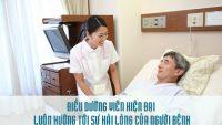 Đăng ký xét tuyển Cao đẳng Điều dưỡng Hà Nội vào thời gian nào?