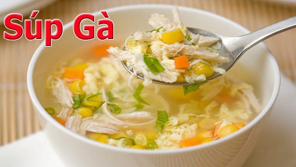mon sup ga