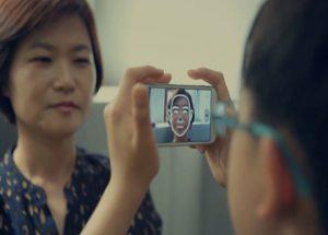 Ứng dụng công nghệ vào việc chăm sóc da